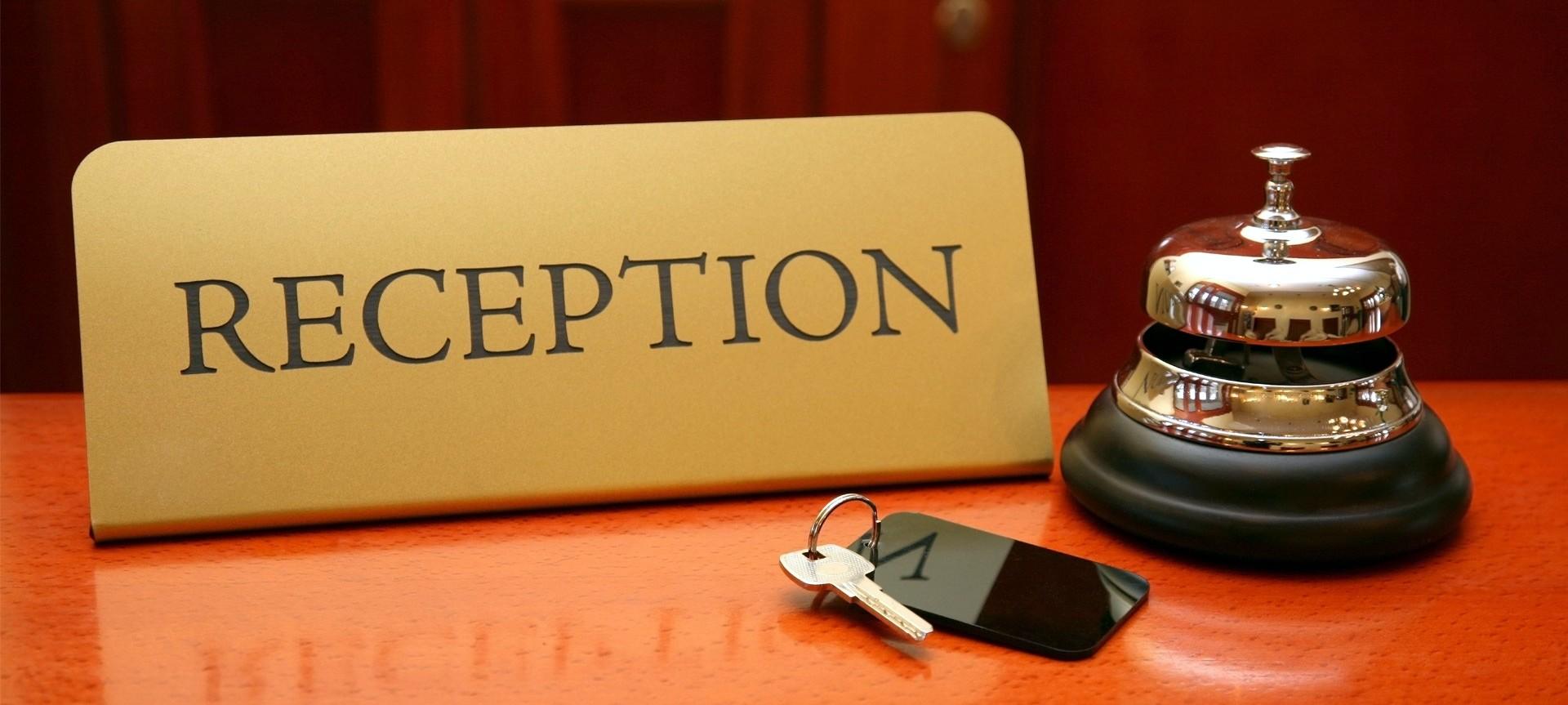 reception (1)